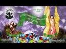 Сокровища Волшебной Шкатулки концерт спектакль 3февраля2018