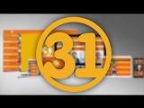 Диджитал витрина 31 канала 24/7 доступ онлайн к сериалам, программам и новостям.