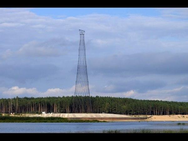 Забытая инженерия (Шуховская башня)