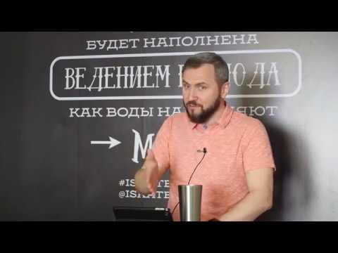 Уединение с Богом, Сергей Шидловский (29.03.2018) 2/1