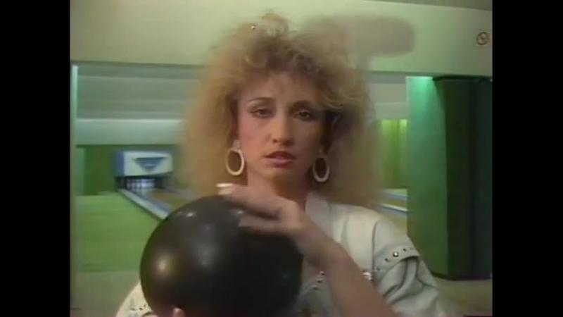 Темная лошадка - Ирина Аллегрова (1987)
