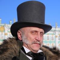 Виктор Бовшин