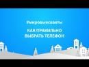 Xiaomi #МИРовыесоветы