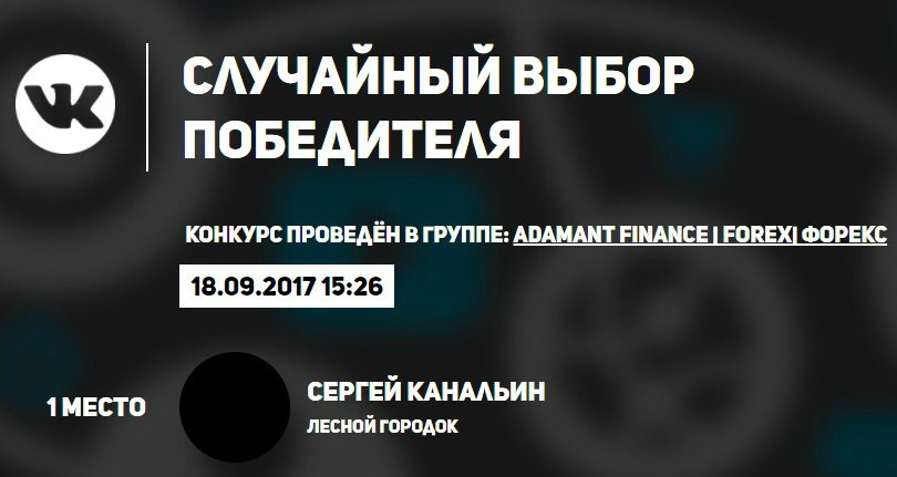 Adamant Finance - www.adamantfinance.com - Страница 3 I1DZ8dR5aYs