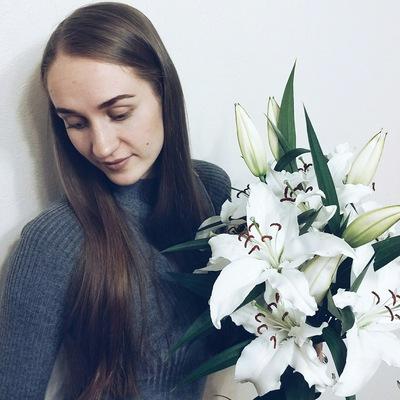 Анастасия Ковалкина