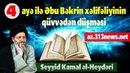 Dörd ayə ilə Əbu Bəkrin xəlifəliyinin qüvvədən düşməsi – Seyyid Kamal əl-Heydəri