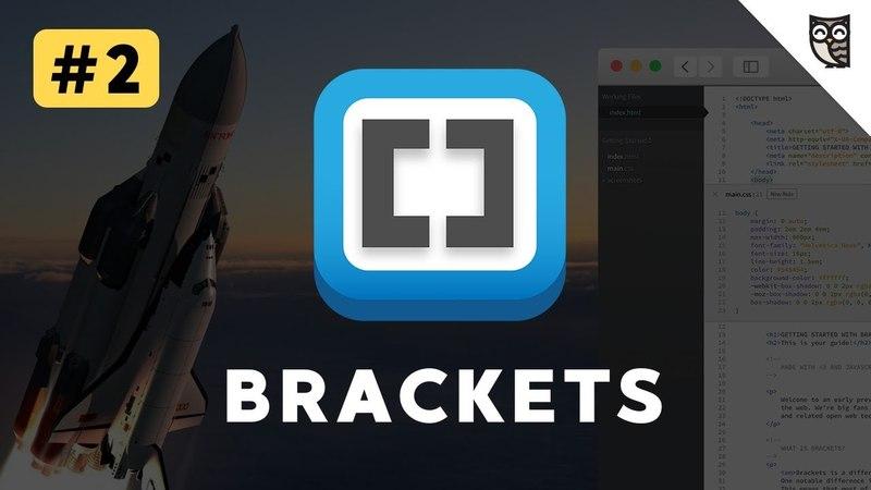 Обзор редактора Brackets 2 Боковая панель и полезные расширения
