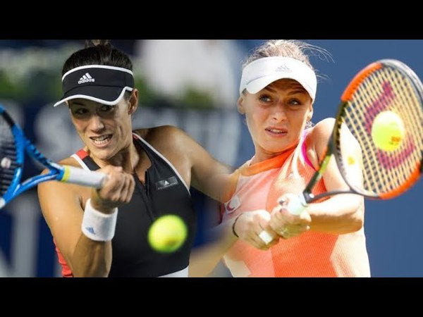 Garbine Muguruza vs Ana Bogdan Highlights MONTERREY 2018