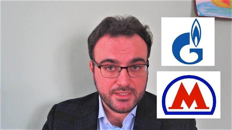 Russia News rassegna stampa russa in italiano 3.4.18 GASELYS, GPFG, NUOVE STAZIONI METRO MOSCA