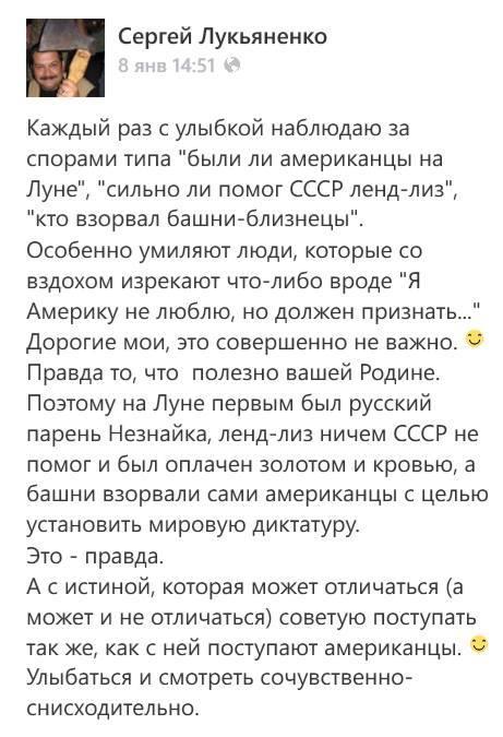 Даниил Медведев | Санкт-Петербург