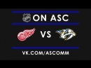 NHL Red Wings VS Predators