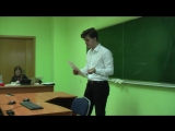 Green Room Science &amp Technologies. Daniil Zomorskiy Centauri Proxima, Et Al. Raw Footage. 2017