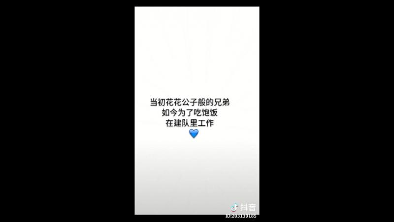 WeChat 20180527160009