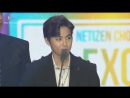 171202_EXO_-_Netizen_Choice_Award_@_Melon_Music_Awards_2017