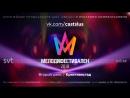 Melodifestivalen-2018 Второй шанс RUS