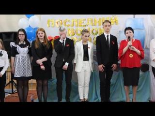 речь Алевтины Федоровны
