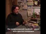 Юрий Шевчук о ситуации в стране