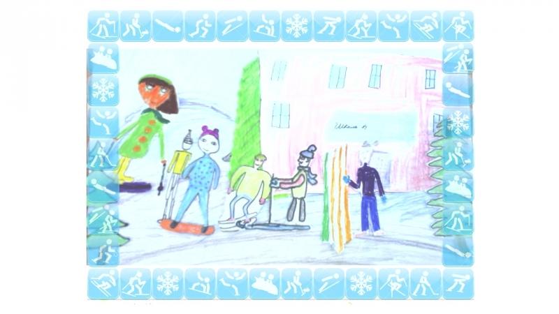 Мы любим зиму (3А шк 3 Росляково)