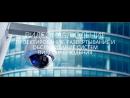 Реклама системы наружного наблюдения