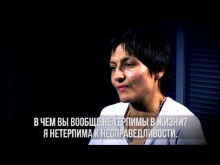 Эксперимент-12. Кононенко Татьяна разговор с психологом