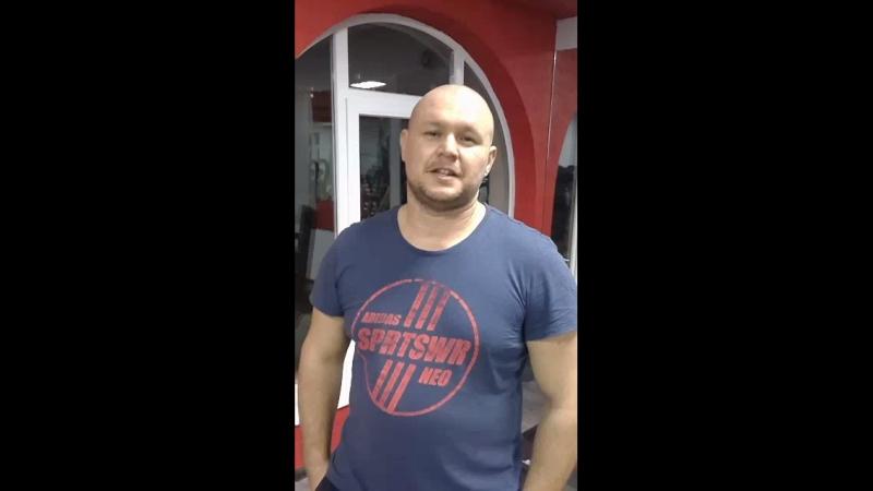 Отзыв о тренере Андрей Лацков