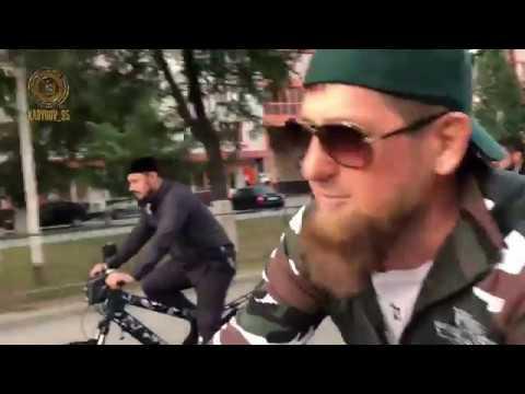 Велоспорт стал занимать все больше времени в моих прогулках по Грозному .Рамзан Кадыров