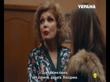 Naslednica po nevole (2018) - 3 серия [vk.com/KinoFan]