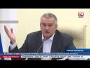 Как изменилась социальная обстановка в Крыму за 4 года? Мнение московских и крымских политологов Подведение итогов. Как изменила