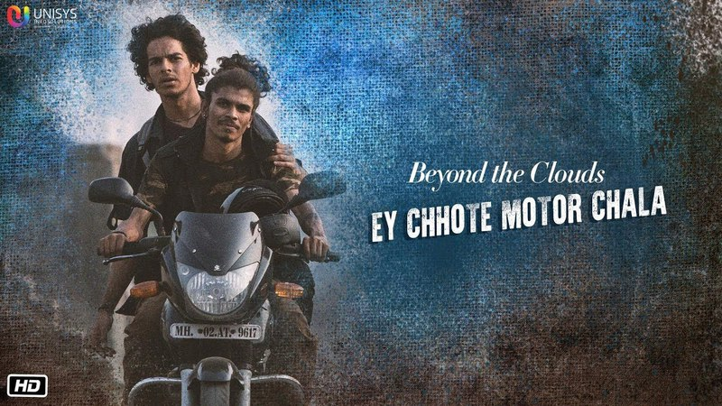EY CHHOTE MOTOR CHALA | AR Rahman | Ishaan Khatter | MC Heam | Beyond The Clouds | 20th April 2018