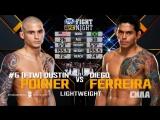 Fight Night Norfolk Free Fight- Dustin Poirier vs Diego Ferreira