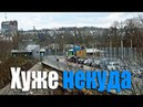 Не ожиданный поворот Эстонцы взялись за границу с Россией
