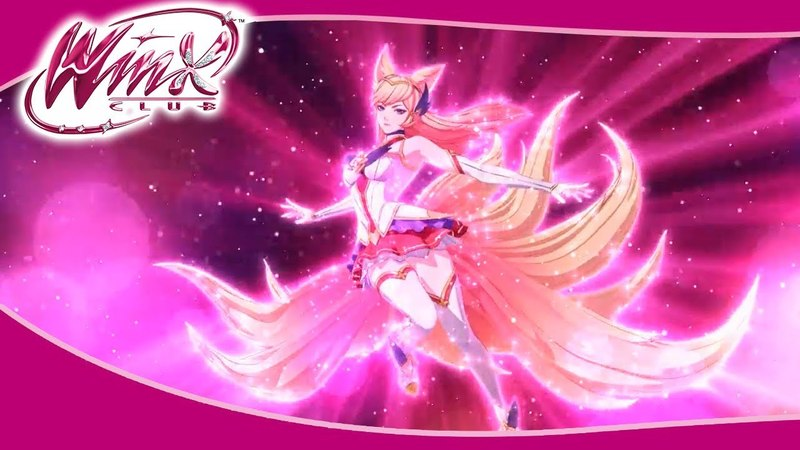 Winx Club - Ahri Transformation League of Legends Winx Theme