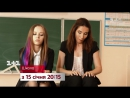 ШКОЛА. Мама та донька в одній школі – дивіться серіал ШКОЛА з 15 січня на 11