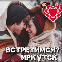 meet_now