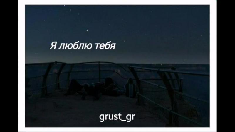 Grust_grBd5OkSthwlt.mp4