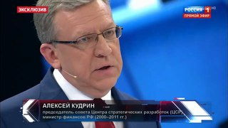 ЭКСКЛЮЗИВ. Алексей Кудрин на передаче 60 минут от 29.03.2018
