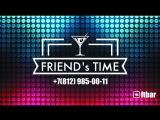 Friends time - поем песни бесплатно.
