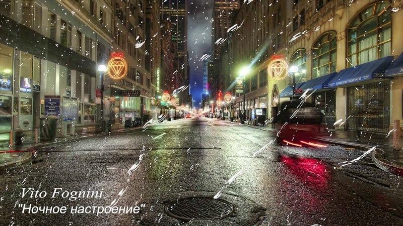 Vito Fognini - Ночное настроение