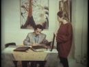 Четыре приключения Ренет и Мирабель Франция, 1986 режиссер Эрик Ромер, дубляж, советская прокатная копия