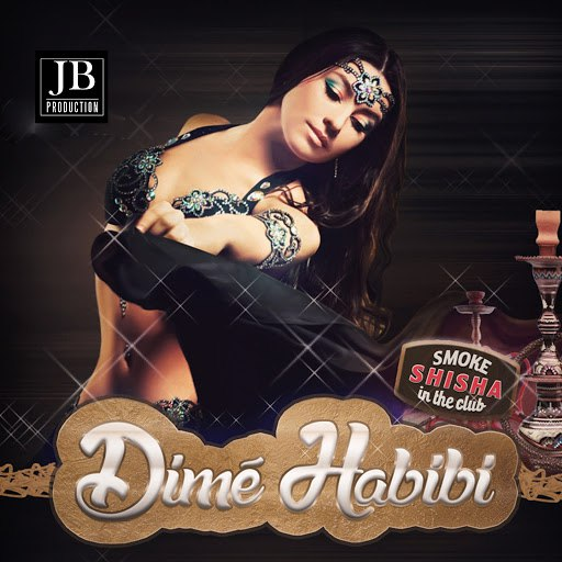 Fly Project альбом Dime Habibi