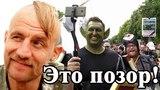 Karabas Channel. 9 мая. Позор Украины. И снова казак Гаврилюк.
