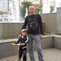 Константин Башутин