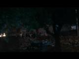 Долина Волков Родина 1 серия фрагмент 2—я