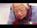 Моя десятка • Долгожители РЕКОРДСМЕНЫ Самые старые Жители Земли
