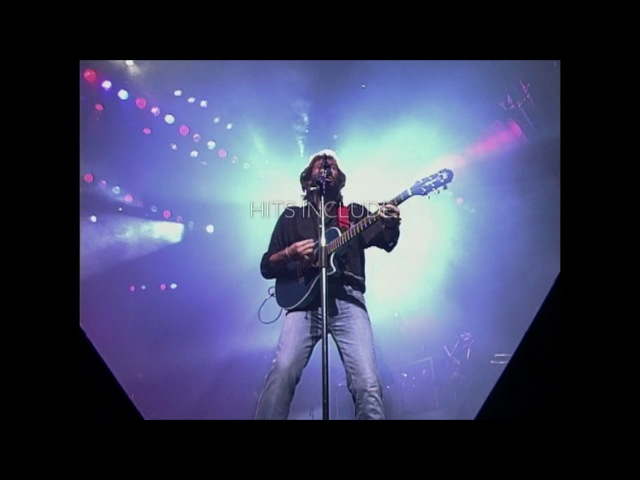 The Bee Gees: One For All Tour Live In Australia Trailer
