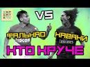 КТО КРУЧЕ Фалькао vs Кавани