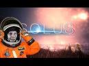 НА ЧУЖОЙ ПЛАНЕТЕ...ОДИН The Solus Project