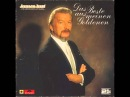 Orchestra James Last - Der rote Sarafan (Roter Sarafan) (The red Sarafan) (Instrumental) (Polydor)