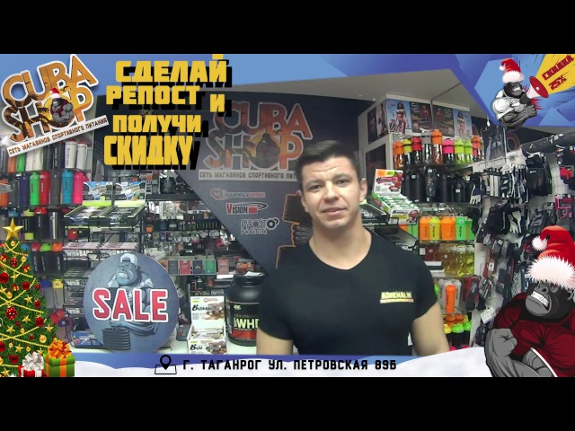 Александр Топтунов рекомендует Cuba Shop