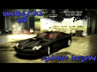 Need for Speed Most Wanted #16 Black List #2 Bull